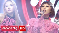You Bad! Don't Make Me Cry (161104 Simply K-pop) - MATILDA