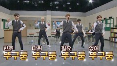 1 Of 1 (Knowing Brothers Ep 50) - SHINee