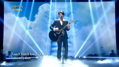 Knockin' On Heaven's Door (161119 Immortal Song 2)