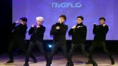 Sometimes (Showcase Stage) - Bigflo