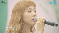 Magic Girl (&LIVE) - Baek A Yeon