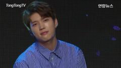 I Love You (Debut Showcase) - Nam Woo Hyun