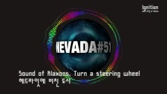 Ignition (Lyric Video) - Nevada #51