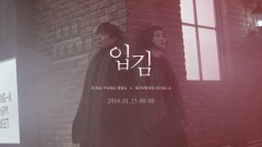 Hello - Jung Yong Hwa, Sunwoo Junga