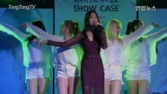 Different (Comeback Showcase) - Park Hi