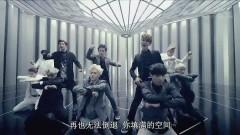 Overdose (Chinese Version)