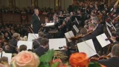 Schatz-Walzer, Op. 418 - Mariss Jansons, Wiener Philharmoniker