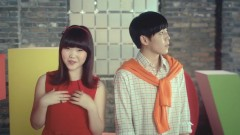 I Love You - Akdong Musician