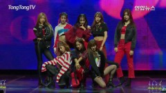 Be Myself (Comeback Showcase) - Gugudan