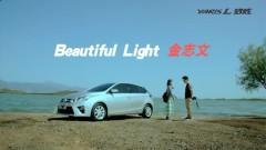 Beautiful Light - Kim Chí Văn