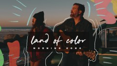 Morning Song (Official Music Video) - Land of Color