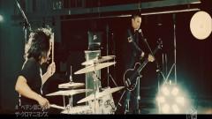 Petenshi Rock - The Cro-Magnons
