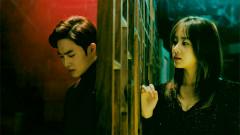 Curtain - Suho, Young Joo Song