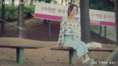 Amazing - Hong Dae Kwang