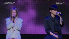 So (Comeback Showcase) - Heize, Colde