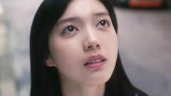 Missing - Yoon Jong Shin