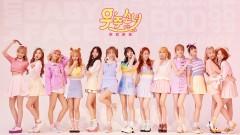 Happy - WJSN (Cosmic Girls)
