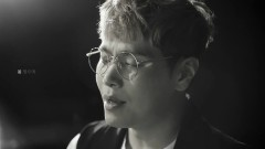In Loving Memory - Kim Hyung Suk, Na Yoon Kwon