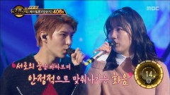 What I Want To Say (161118 Duet Song Festival) - Leo, Jeong Yeong Eun