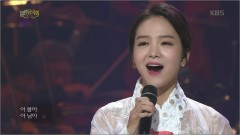Love, Season (161120 Open Concert) - So Hee Song