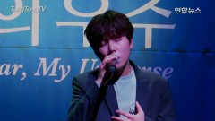 The Voyager (Comeback Showcase) - Jung Seung Hwan