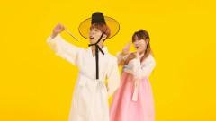 Like Ga, Na, Da - Akdong Musician