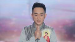 Lạy Mẹ Con Đi Xuất Gia - Trịnh Nam Phương