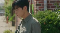 Rainbow Falling - Cha Eun Woo (Astro)