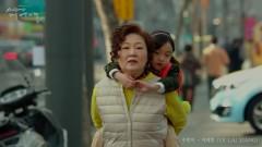 YE LAI XIANG - Ju Hyun Mi
