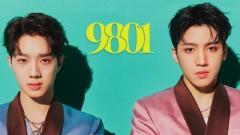 I'm A Star - Jung Woo Seok, KUANLIN
