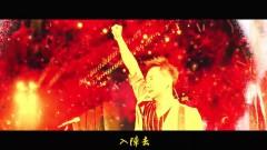 入陣曲 / Nhập Trận Khúc (OST Lan Lăng Vương) - Ngũ Nguyệt Thiên