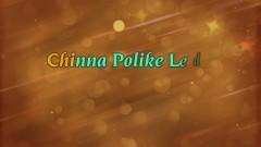 Chinna Polikey - Female Version (Lyric Video)