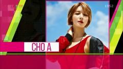 Good Luck (161015 Incheon K-Pop Concert) - AOA