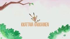 Kikattava Kakkiainen (Lyric Video) - Kikattava Kakkiainen