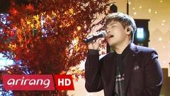 So It Is (161028 Simply K-pop) - Na Yoon Kwon
