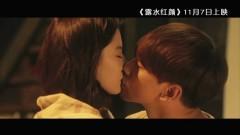 Be Here (Lộ Thủy Hồng Nhan OST) - Trương Tịnh Dĩnh