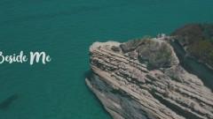 Beside Me (Lyric Video) - Tom Swoon, Tungevaag, Raaban