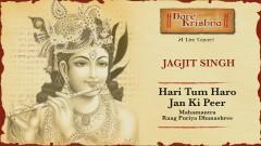 Hari Tum Haro Jan Ki Peer - Mahamantra - Hare Krishna...Raag Puriya Dhanashree (Live) (Pseudo Video) - Jagjit Singh