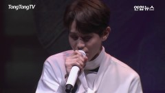 Today (Comeback Showcase) - Yang Yoseop