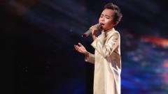 Hát Từ Trái Tim (Vietnam Idol Kids 2016) - Hồ Văn Cường