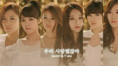 We Were In Love - Davichi, T-ARA