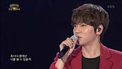 Miss Miss And Miss (1009 Open Concert) - K.will