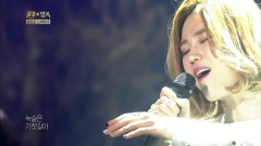Rusty Railroad Track (161105 Immortal Song 2) - Kim Yeon Ji