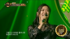 The Girl At The Cigarette Store (161014 Duet Song Festival) - Horan, Kim Taeuk