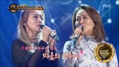 365 Days (161125 Duet Song Festival)