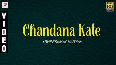 Chandana Kate (Pseudo Video) - S.P. Venkatesh, K.J. Yesudas