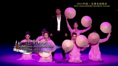Bèo Dạt Mây Trôi (Live in Beijing - Our Region Our Song Concert 12.2015) - Tạ Quang Thắng