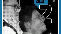 Rose Presidential Election (Lyric Video) - Hyungdon & Daejun, Lee Jin A