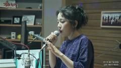 Daring Woman (Live) - Baek A Yeon