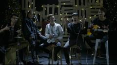 Mashup Rapcoustic 2 - Đen, Kimmese, Lynk Lee